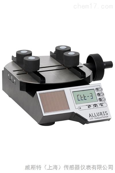 德国Alluris CTT-300扭矩测试仪特价供应