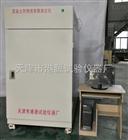 北京热物理参数测定仪