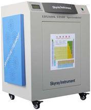X光全元素分析仪