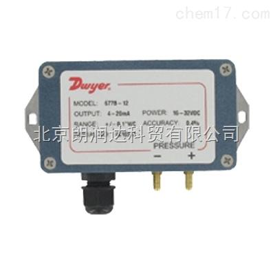 Dwyer 677B系列 差压变送器