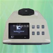 CS-800臺式分光測色儀