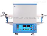 厂家专生产304金属件热处理高温炉