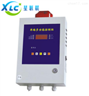 分线制1路气体报警控制主机XCA-800D-1厂家