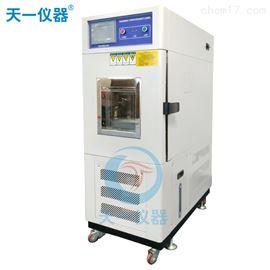 2018年高新技术-40℃恒温恒湿箱