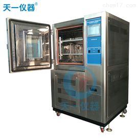 T-HWS-80L可程式恒温恒湿试验箱