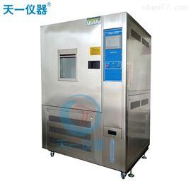 塑胶电子产品专用小型高低温交变湿热试验箱