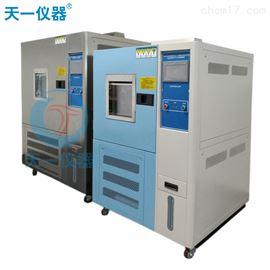 优质304不锈钢外箱小型可程式恒温恒温试验箱
