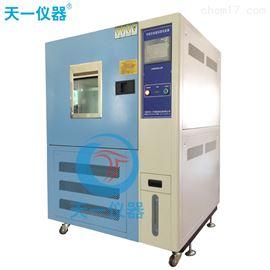 GB/T10592-2008可程式恒温恒湿试验箱