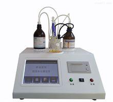 HD11133-Z石油产品微量水分测定仪