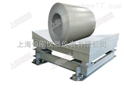 落地式小型電子地磅,鋼卷型3噸地磅電子稱