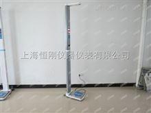 多功能超声波身高体重体脂测量仪