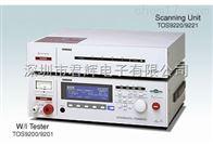 TOS92009221絕緣耐壓電阻測試儀