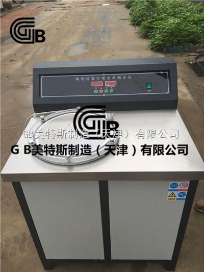 数显式陶瓷吸水率测定仪-真空装置-厂家直供