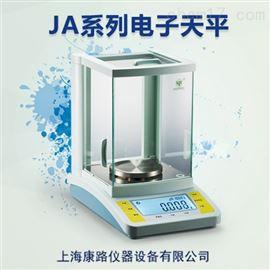 JA3003B电子精密天平