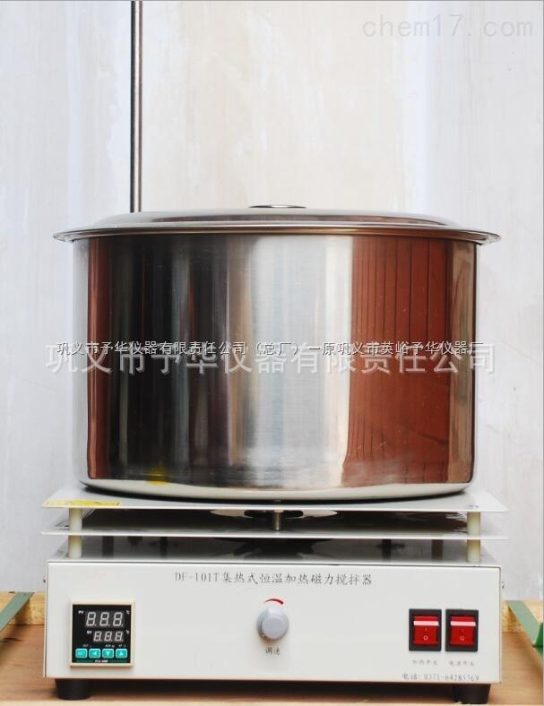 DF101集热式恒温加热磁力搅拌器
