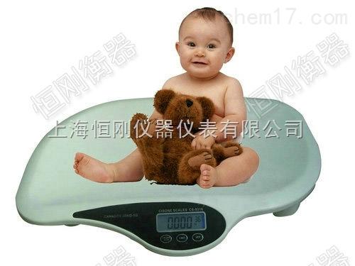 哪里有卖20kg/5g带尺的婴幼儿体重秤