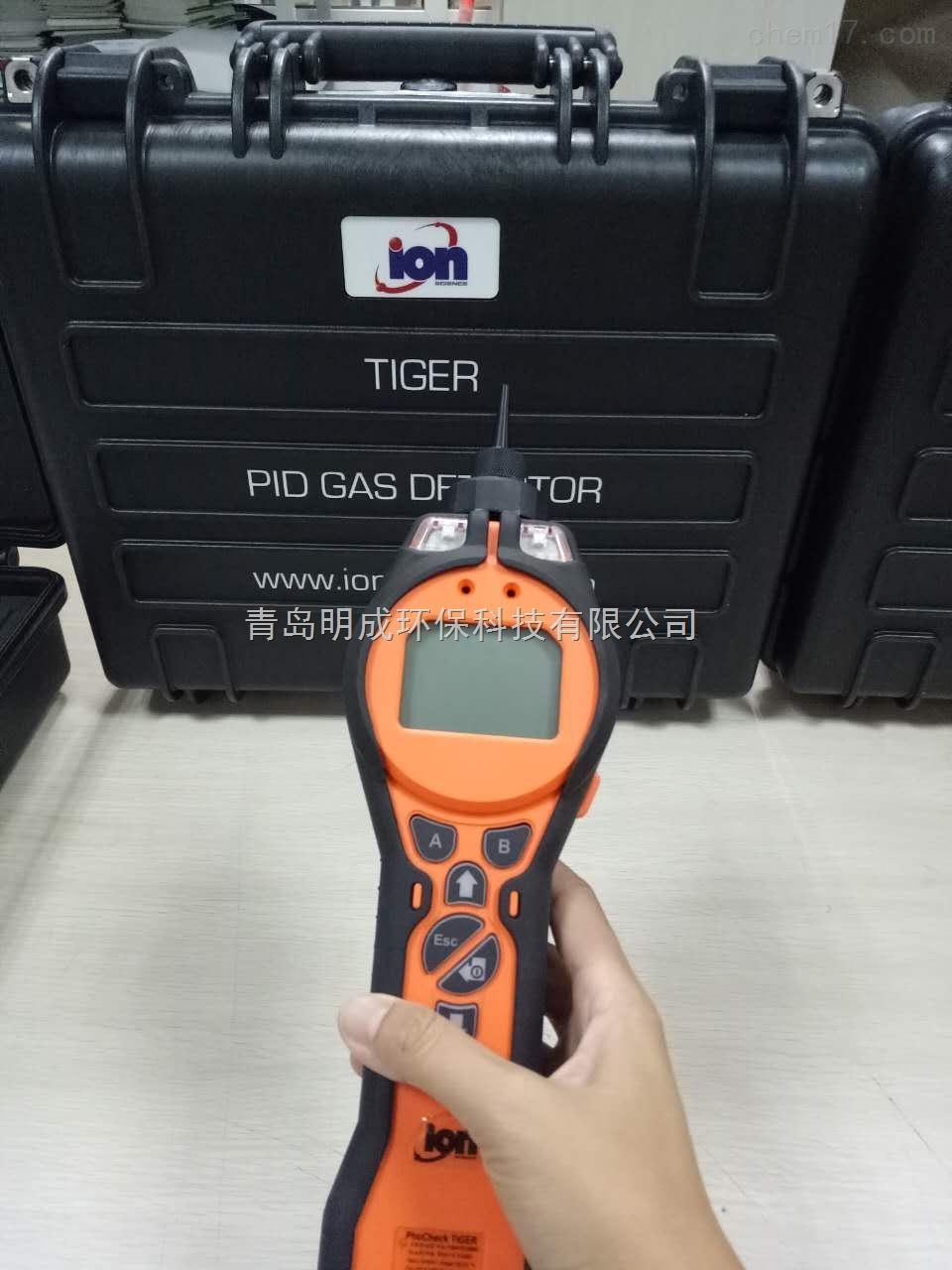 英离子ppb基本款VOC检测仪PCT-LB-02型