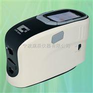 便攜式分光測色儀CS-600