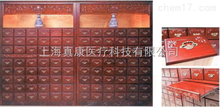 药房实木中药柜2