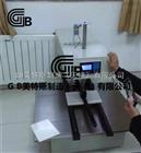 陶瓷砖磨擦系数测定仪-技术指导