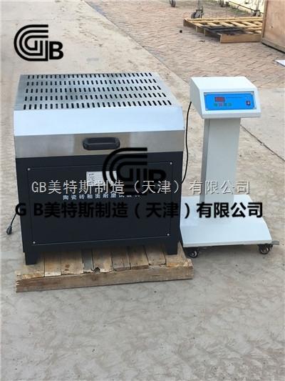 陶瓷砖釉面耐磨测定仪-技术支持