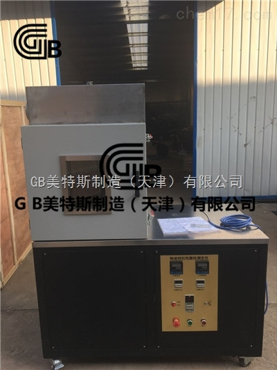陶瓷砖抗热震性测定仪-标准执行