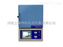 TN-M1400D高温箱式炉