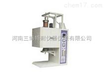 TN-G1800K開啓式管式電爐
