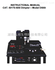 D500I精密凹坑仪