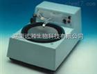 Model 920研磨抛光机50124-20R