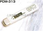 PDM-313 电子个人剂量计