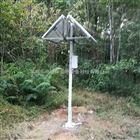 重庆气象站在线监测系统