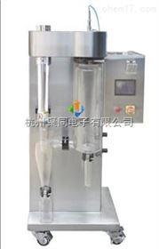 河南气流式喷雾干燥机JT-8000Y底价促销