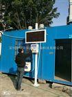 郑州扬尘在线监测系统厂家
