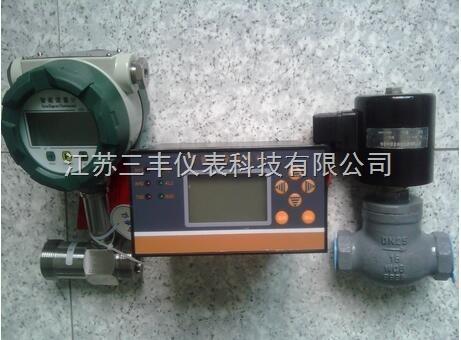 定量控制装置
