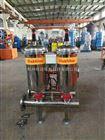 HG3-2零壓力反洗型疊片過濾器