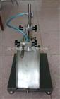 保溫材料憎水性測定儀