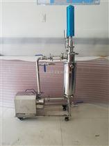 HD-MD-1小型石墨烯超声波分散剥离设备