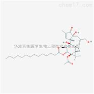 BioGems 佛波酯 PMA 流式淋巴细胞刺激剂
