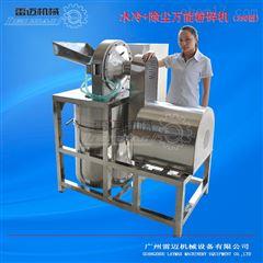 FS-180-4Q水冷+除尘+风旋式大型化工原料调味料粉碎机