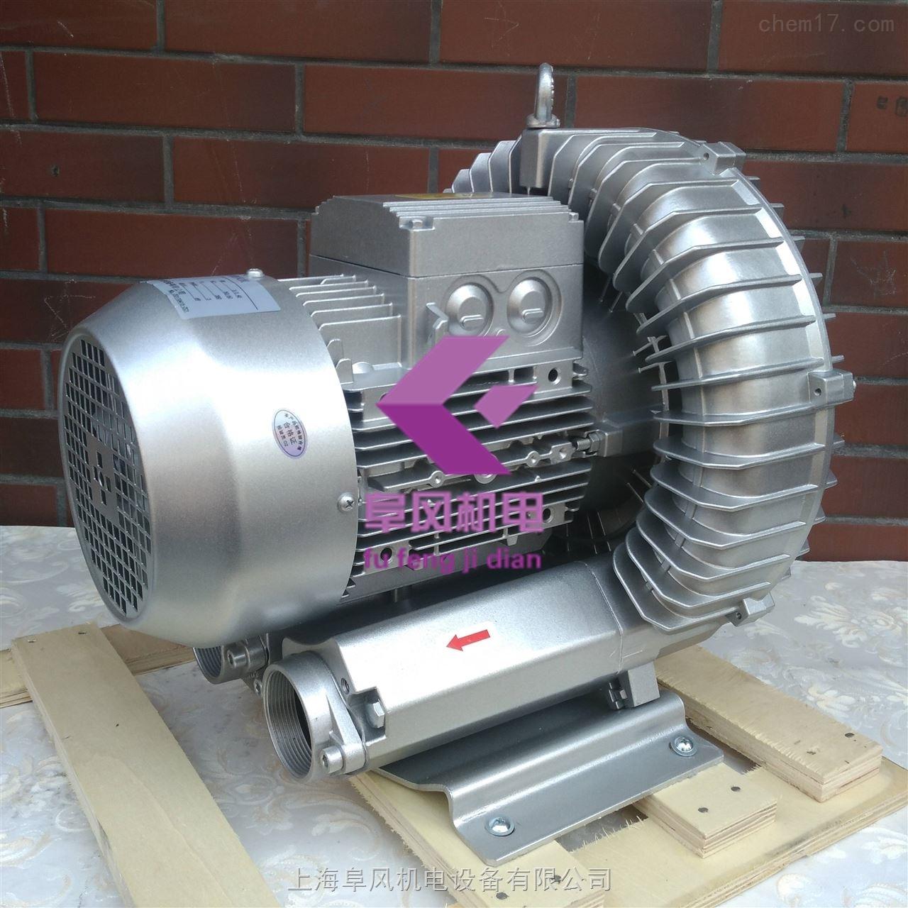 工业高压旋涡式鼓风机