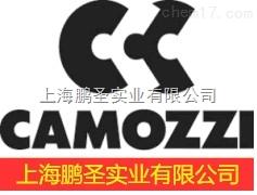 康茂胜CAMOZZI气缸现货一级代理