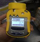 PGM-1820美國華瑞便攜式可燃氣體檢測儀
