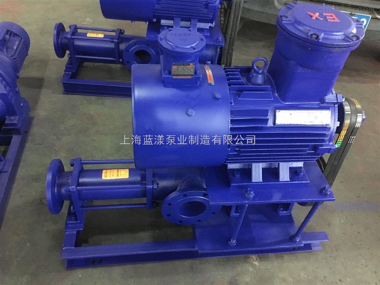 G 型单螺杆泵价格