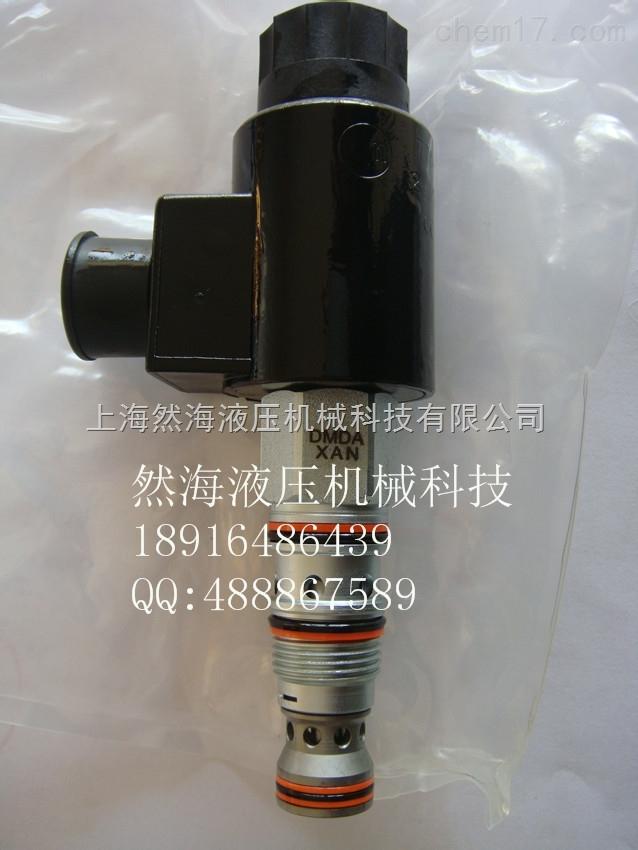 液压站太阳电磁阀FPHK-MCN-2B24A 插孔T-16A