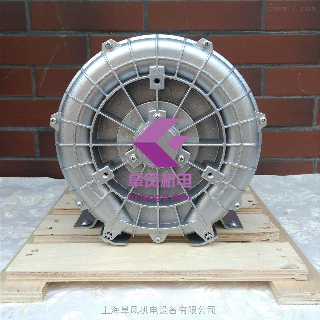 380V环形旋涡风机
