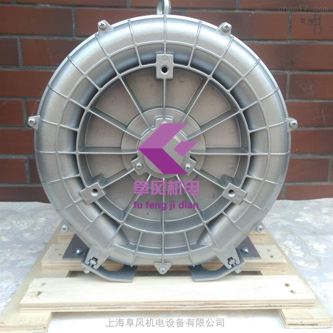 单叶轮高压漩涡鼓风机
