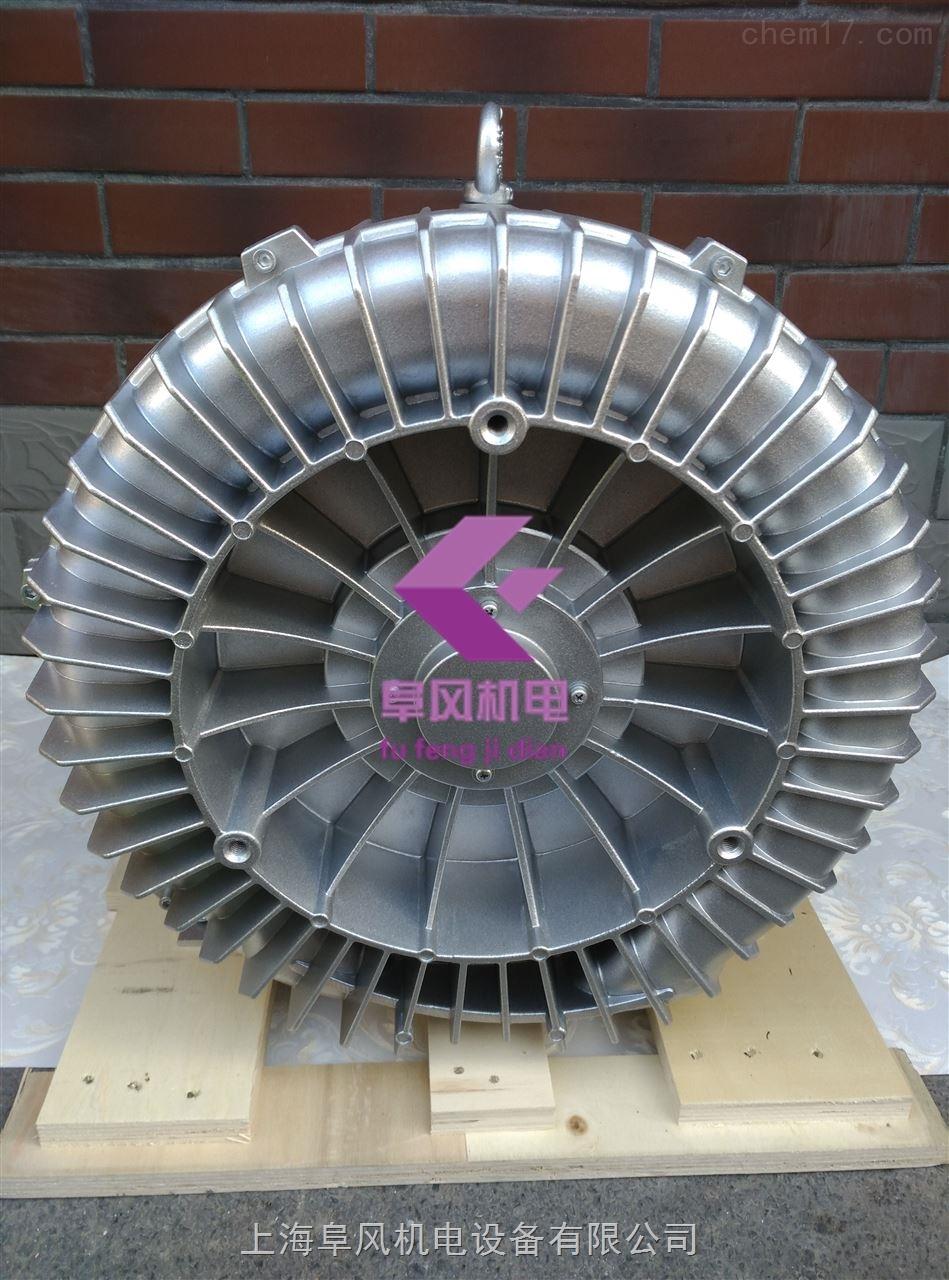 单段式旋涡高压鼓风机
