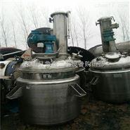 9成新二手不锈钢反应釜回收拆除