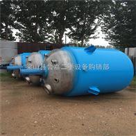 0.5吨-10吨9成新二手反应釜回收拆除